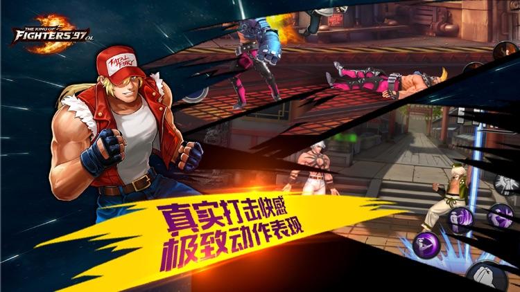 拳皇97OL- 登陆领不知火舞 screenshot-3