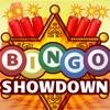 Bingo Showdown - 实况宾果游戏