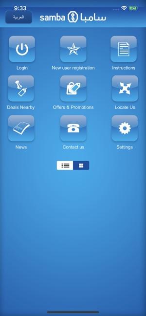 Sambamobile On The App Store