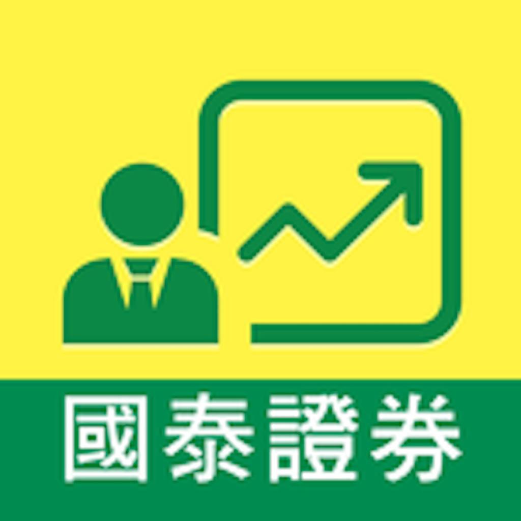 國泰證券「法人業務」