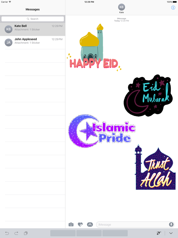 Animated Eid al-Fitr Gifs screenshot 4