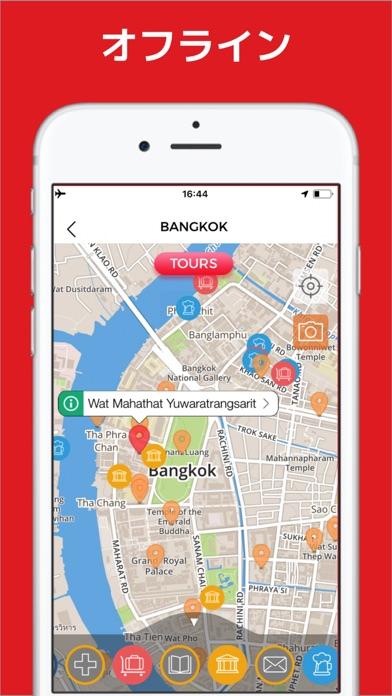 バンコク 旅行 ガイド &マップのおすすめ画像4