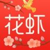 花虾金融-华夏信财旗下财富管理平台