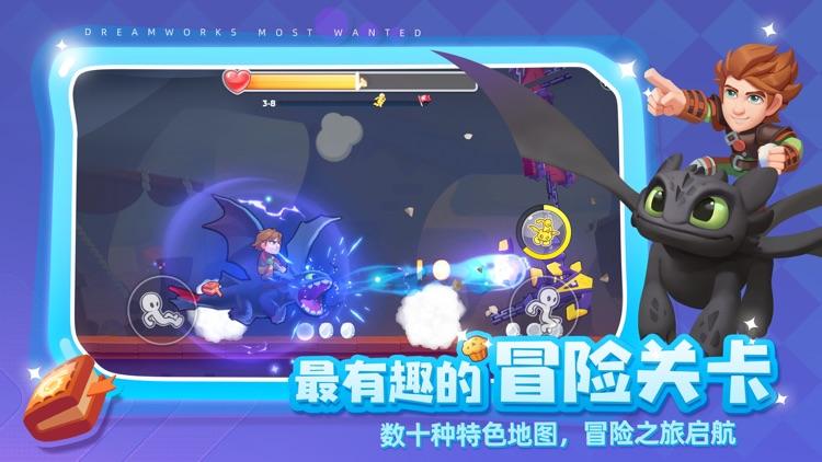 梦工场大冒险 screenshot-3