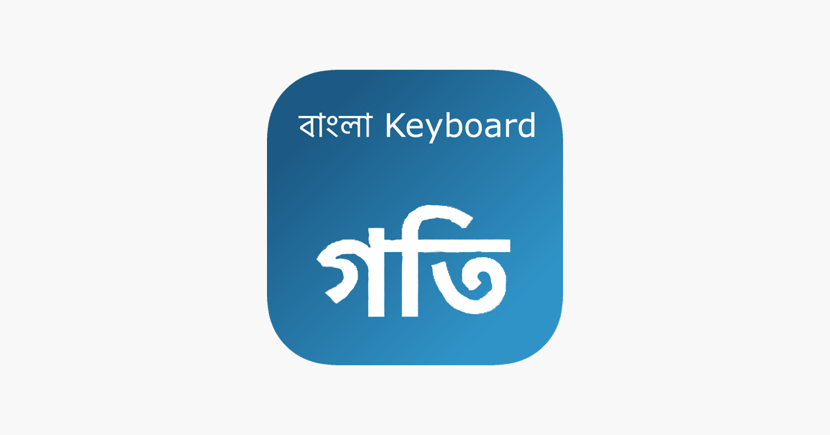 Bangla Keyboard Goti on the App Store