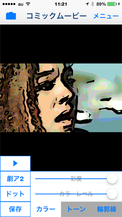 https://is2-ssl.mzstatic.com/image/thumb/Purple113/v4/6f/02/f1/6f02f12e-81d2-9fe8-2083-e1a7d71e9378/mzl.hfvwvnnx.png/392x696bb.png