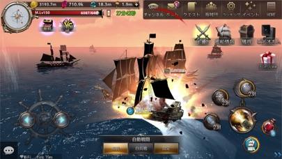 海賊仁義アルベルト - パイレーツ・アクションMMORPGのおすすめ画像2