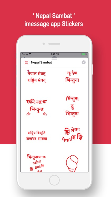 Nepal Sambat Stickers screenshot-0