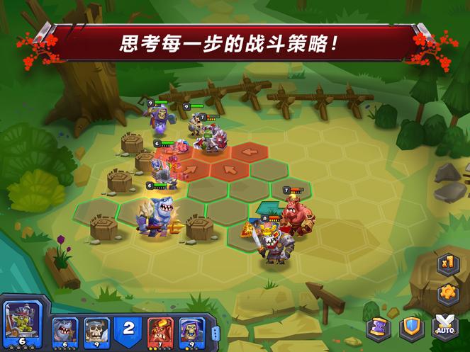 斗兽战棋 (Tactical Monsters) MD自走棋-1