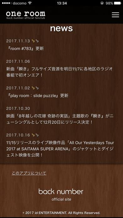 back number - 窓用