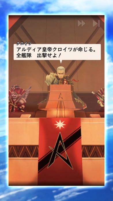 光と音のRPG アークザラッド R 【アーク R】のおすすめ画像4
