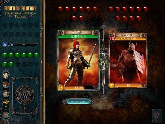Deathtrap Dungeon Trilogyのおすすめ画像5