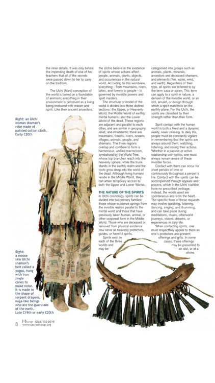 Sacred Hoop Magazine screenshot-2