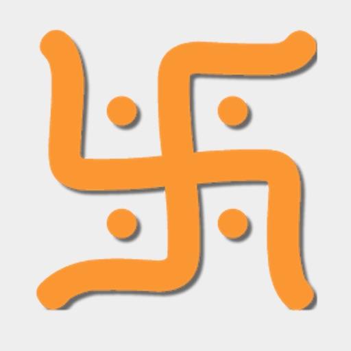 Hindu Calendar - Panchang