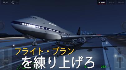 Extreme Landingsのおすすめ画像5