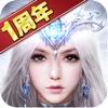 狂暴の翼~本格3DアクションRPG~ - iPhoneアプリ