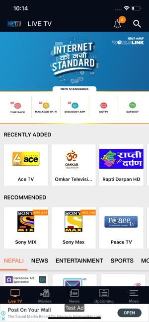 NET TV NEPAL on the App Store