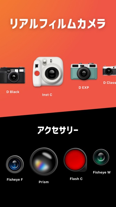 Dazz - フィルムカメラ - 窓用