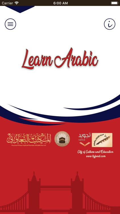 Learn Arabic – Juz' Amma