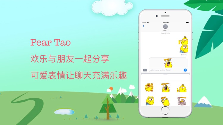 Pear Tao screenshot-4