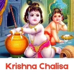 Krishna Chalisa - Audio