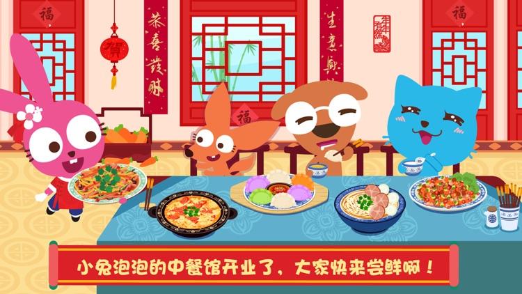 Purple Pink Chinese Food