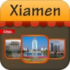 Xiamen Offline Map City Guide - iPhoneアプリ