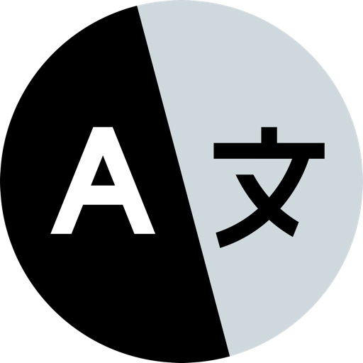 简译 - 用通知显示翻译结果