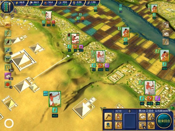 Egypt: Old Kingdom-1