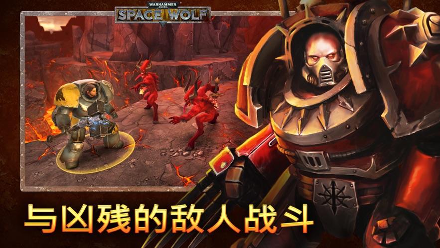 Warhammer 40,000: Space Wolf-3