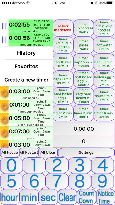 Announcement Useful Timer screenshot two