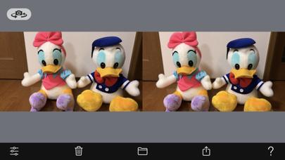 3D Shutter screenshot 1