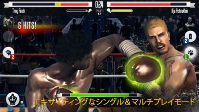 リアル ボクシングのおすすめ画像2