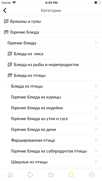 Поваренок - рецепты c фото iphone ekran görüntüleri