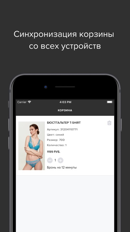 Concept Club: Модная одежда screenshot-4