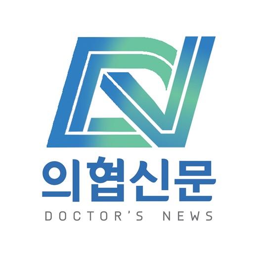 의협신문[Doctor's News]