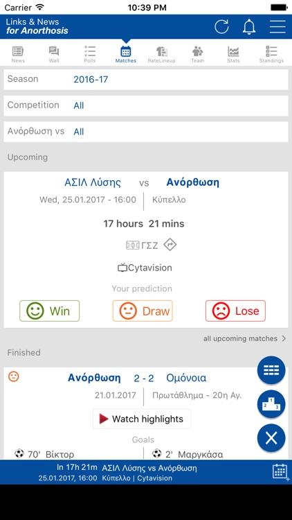 Links & News for Anorthosis FC screenshot-3