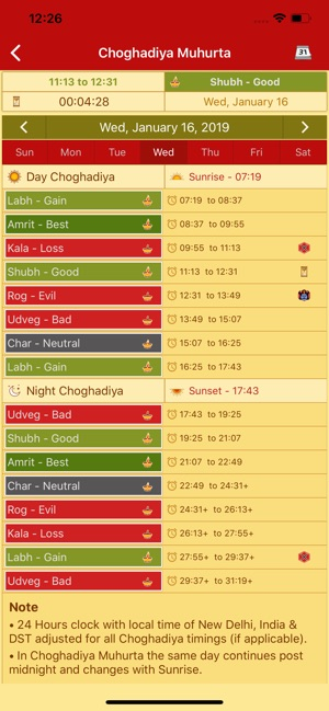 Hindu Calendar - Drik Panchang on the App Store