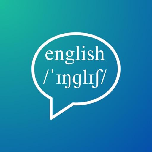 English Pronunciation Training