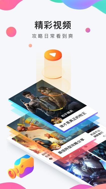 九游 - 游戏兴趣社区