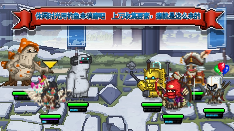 比特骑士 screenshot-3