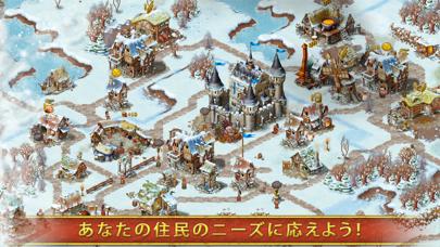 Townsmen Premium ScreenShot4
