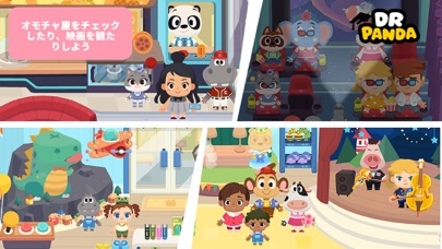 Dr. Pandaタウン: モールのおすすめ画像6