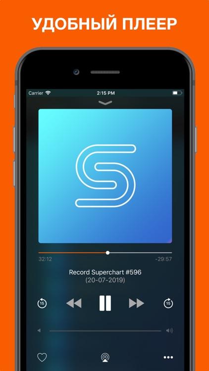 Radio Record Samara screenshot-5