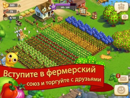 Скачать игру FarmVille 2 Cельское уединение