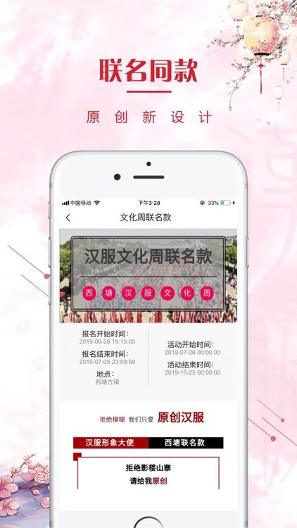 爱玩文化 screenshot-4