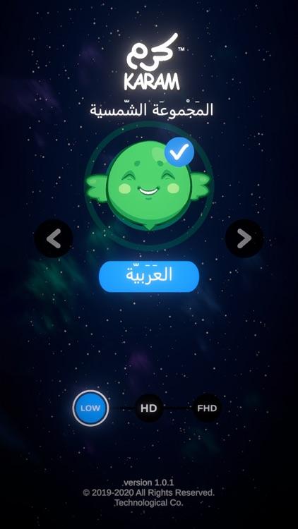 Karam Solar System
