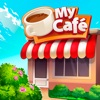 我的咖啡厅 — 餐厅游戏