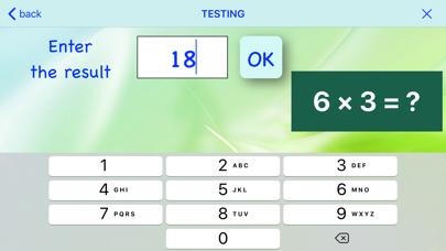 Improve number multiplication