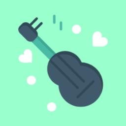 Guitar Chords - Correct sound